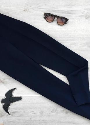 Базовые фактурные зауженные брюки/штаны precis