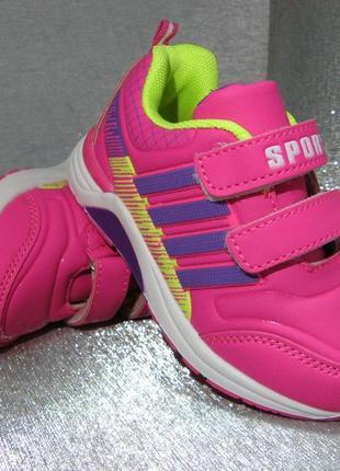 f2631082a Малиновые детские кроссовки 2019 - купить недорого вещи в интернет ...