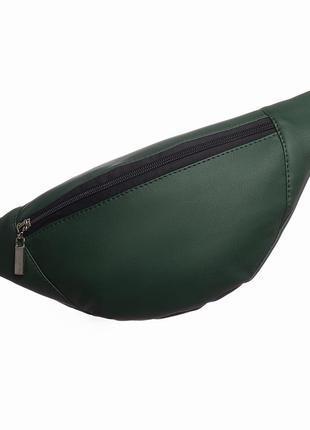 Весенняя женская зелёная бананка/сумка на пояс, плече с экокожи