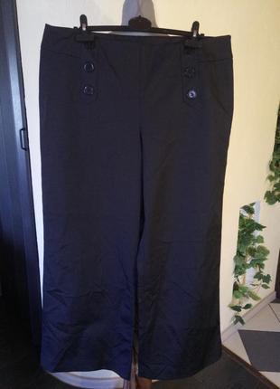 Стрейчевая юбка-брюки,кюлоты,батал