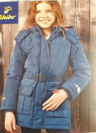 Куртка детская с биркой