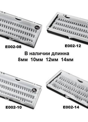 Пучковые ресницы в кейсе 8, 10, 12 и 14 мм