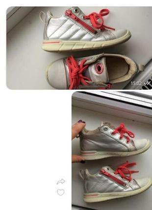 Детские ботиночки ессо натуральная кожа