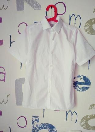 Рубашка marks&spencer новая белая слим мальчик 9-10 лет(140см)