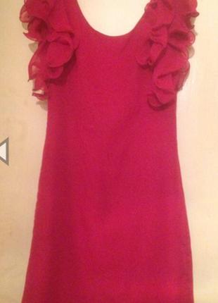 Красивое летнее платье. гарненька літня сукня.
