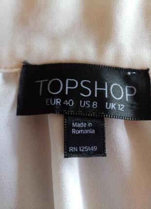 Красивая юбка на запах,цвет айвори4 фото
