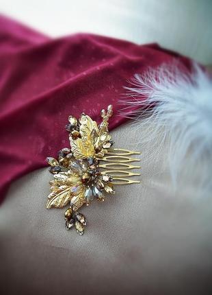 """""""мавка -золота осінь"""" -гребінь/прикраса для волосся безкоштовна доставка"""