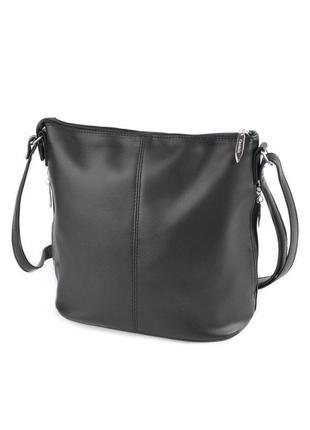 Черная молодежная сумочка через плечо матовая на молнии