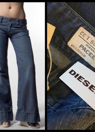 Расклешенные джинсы diesel - оригинал. темно синие, клеш 27/32 с заниженной талией