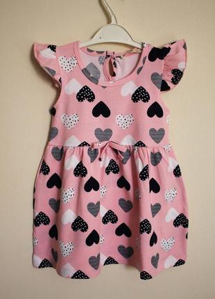 Последний размер! крутое летнее платье для девочки сердце сердечках 5-6 лет