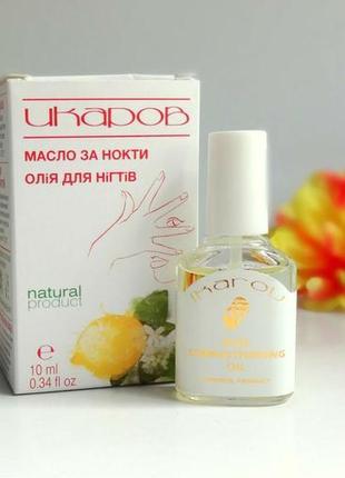 Натуральное масло для ногтей ikarov, 10 мл