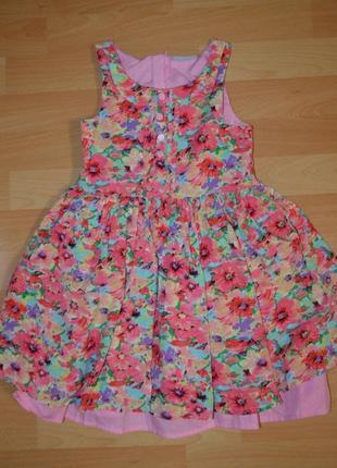 Пышное нарядное платье в цветочки