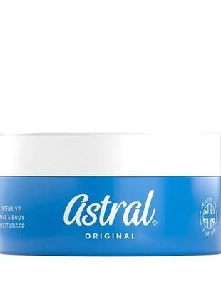Astral cream универсальный увлажняющий крем для сухой кожи , 200 мл.