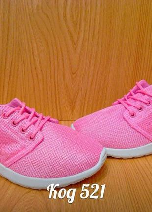 Текстильные розовые кроссовки