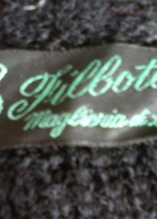 Кардиган шерстяной итальянский, шерсть суперкид, разм.54-565 фото