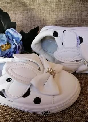 Туфельки з бантом