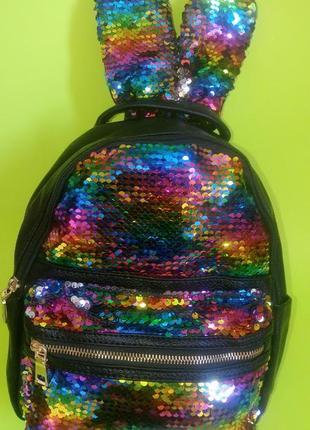 80608e957acb Рюкзак детский, рюкзак с пайетками, рюкзак зайчик, рюкзак с двухсторонними  пайетками
