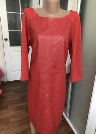 Платье красное большого размера турция