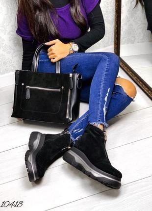 Тотальная финальная распродажа!!! женские ботинки зима. замша