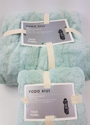 Подарочный комплект полотенец микрофибра баня лицо