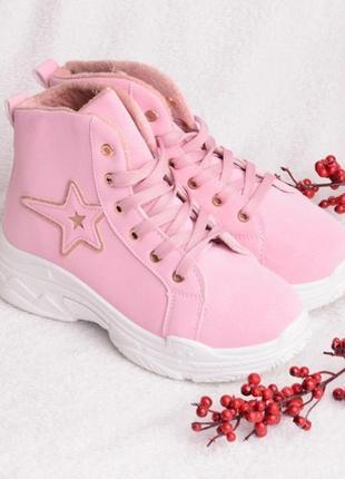 Высокие яркие зимние  розовые кроссовки на толстой подошве1 фото