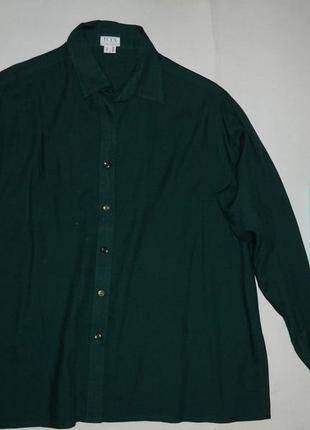 Шертяная рубашка