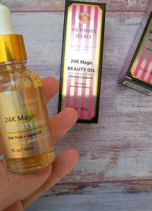 Масло-сыворотка под макияж  magic beauty oil 24k gold + jojoba oil