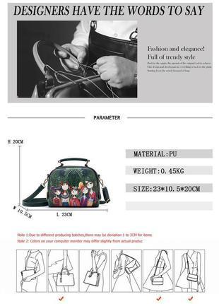 Невероятная брендовая сумка в принт человечки2 фото