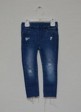 0c9d2a291ba25 Рваные джинсы для девочек 2019 - купить недорого вещи в интернет ...