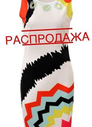 Яркое платье glo-story р. m