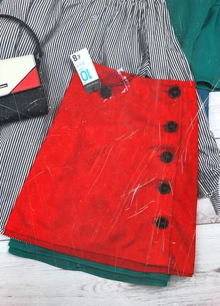 Новая красная юбка с пуговицами primark