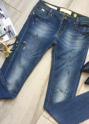 Синие джинсы с дырками eighth sin