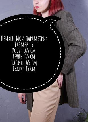 Коричневый пиджак длинный, удлиненный пиджак оверсайз, женский пиджак в полоскуoversize6 фото