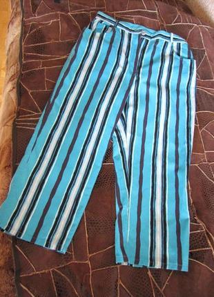 Капри   кюлоты   укороченные полосатые  брюки