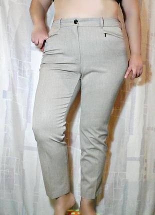Бежевые, тауповые брюки, на средний рост, плотная эластичная ткань