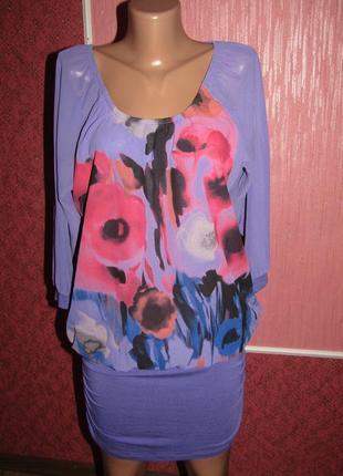 Туника платье высокий рост р-р 38-12 бренд yest