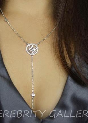 10% скидка - подписчикам! love цепочка серебряная размер 42-45,5 куб. цирконий i 720012 w