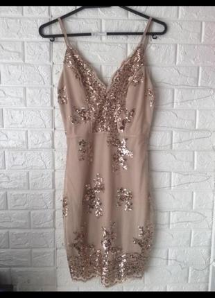 Шикарне плаття з паєтками