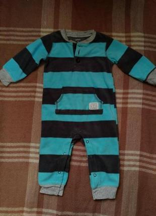 Человечек мальчику на 9 месяцев