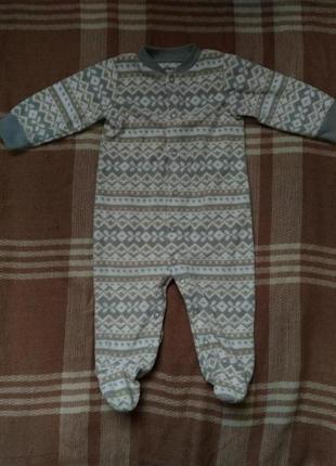 Человечек мальчику на 6 месяцев