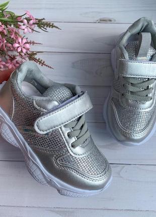 Серебристие кроссовки