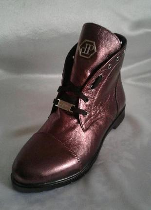 Ботинки цвета марсала (бордо)
