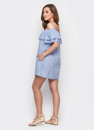 Летнее платье с воланом на плечах купить