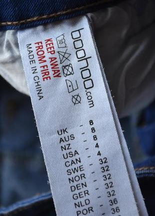 Идеальные джинсы скинни с рваностями6 фото