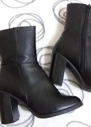 Элегантные ботинки (сапоги, ботильоны)