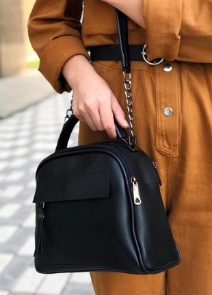 Модная матовая сумка