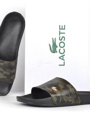 Шлепанцы мужские кожаные lacoste military хаки камуфляж