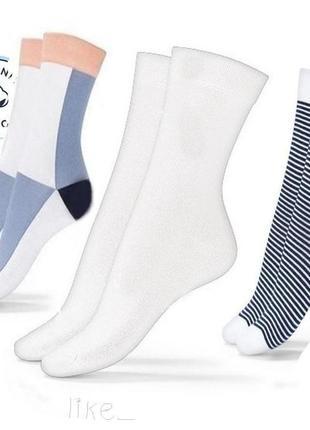 Коплект 3 пары носков тсм tchibo германия, размер 35-38