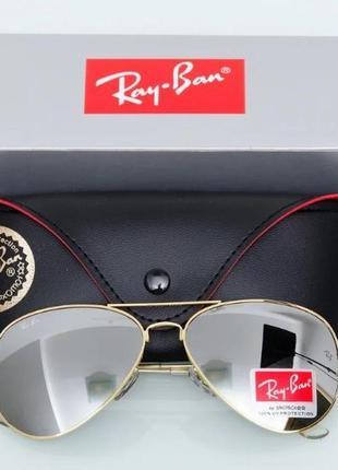 Очки. солнцезащитные очки. очки стиле ray ban. очки aviator. 3026. зеркальные очки