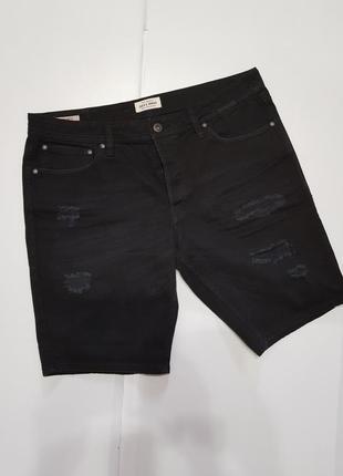 Крутве мужские шорты размер хл